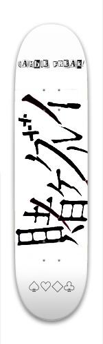 Park Skateboard 8 x 31.775 #161598