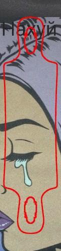 Custom skateboard griptape #187573