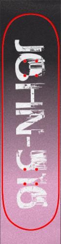 Jn3:16 (Grip) Custom skateboard griptape