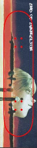 end of evangelion Custom skateboard griptape