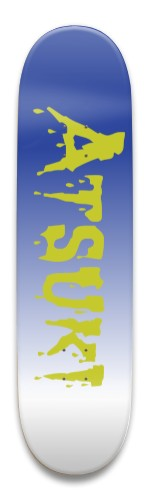 Park Skateboard 8.5 x 32.463 #224538