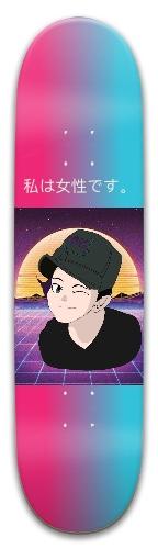 Park Skateboard 8 x 31.775 #225187