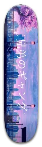Park Skateboard 8 x 31.775 #237995