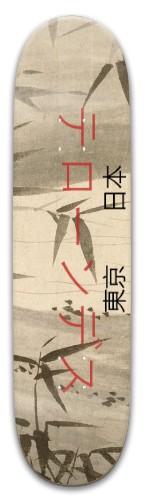 Park Skateboard 8 x 31.775 #239304
