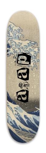 Park Skateboard 7.88 x 31.495 #251106