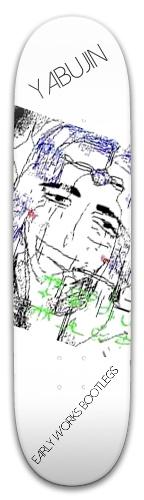 Park Skateboard 8 x 31.775 #234875